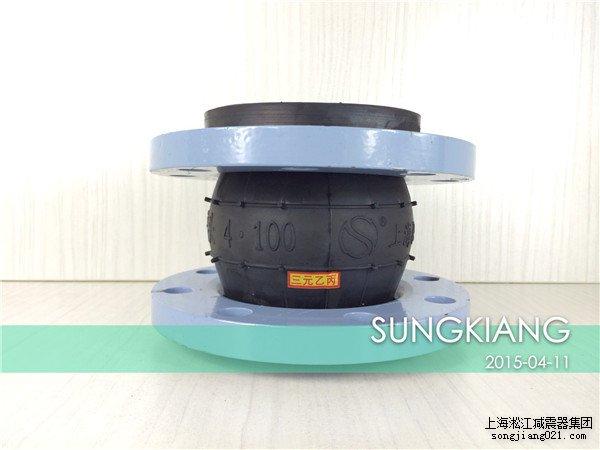 耐酸碱橡胶接头|上海淞江耐酸碱