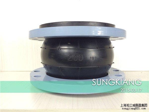 单球橡胶接头,上海单球橡胶接头,淞江单球橡胶接头