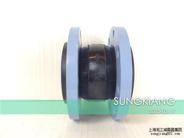 DN65单球橡胶接头,DN65上海橡胶接头,DN65淞江橡胶接头