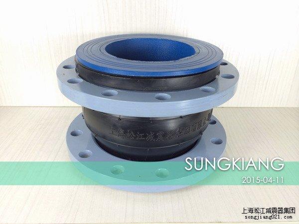 上海橡胶接头,单球橡胶接头,双球橡胶接头,负压橡胶接头,上海淞江负压橡胶接头