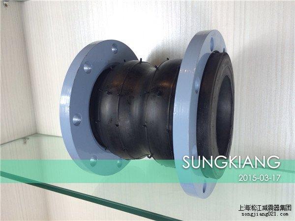 双球橡胶接头,上海双球橡胶接头,淞江双球橡胶接头