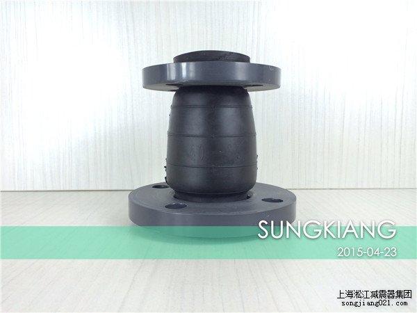 PVC法兰异径橡胶接头,上海PVC法兰异径橡胶接头,淞江PVC法兰异径橡胶接头
