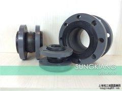 PVC法兰橡胶接头|PVC