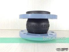 上海淞江耐磨橡胶接头|硅砂橡胶