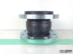 Q235a日标JIS标准橡胶接头