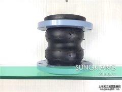 双球橡胶接头|上海淞江橡胶防震