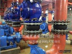 深圳中建钢构大厦选用25kg法兰橡