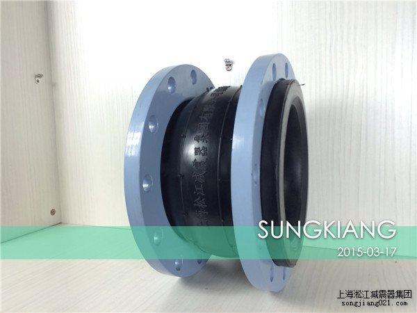 DN200单球橡胶接头,上海DN200单球橡胶接头,淞江DN250单球橡胶接头