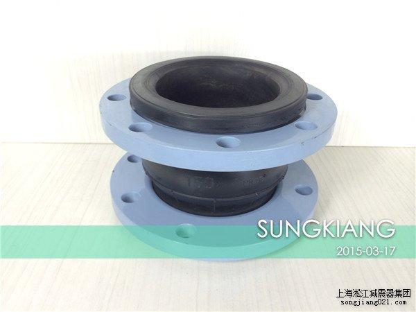 DN150单球橡胶接头,上海DN150单球橡胶接头,淞江DN150单球橡胶接头