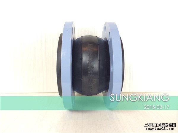 DN125单球橡胶接头,上海DN125单球橡胶接头,淞江DN125单球橡胶接头