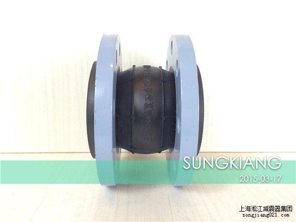 DN80单球橡胶接头,上海DN80单球橡胶接头,淞江DN80单球橡胶接头
