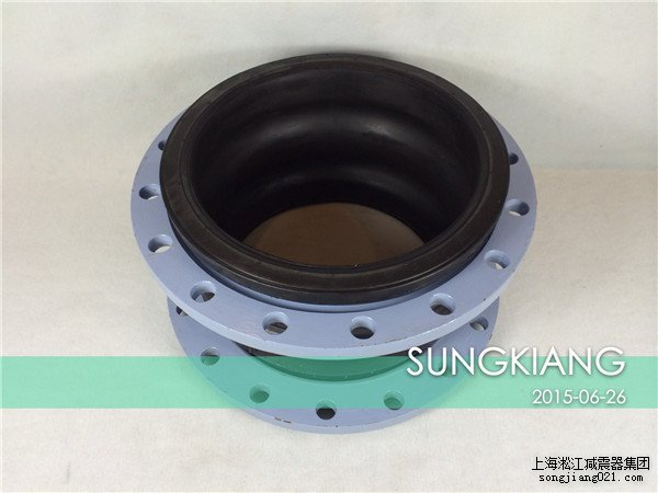 DN350双球橡胶接头,上海DN350双球橡胶接头,淞江DN350双球橡胶接头