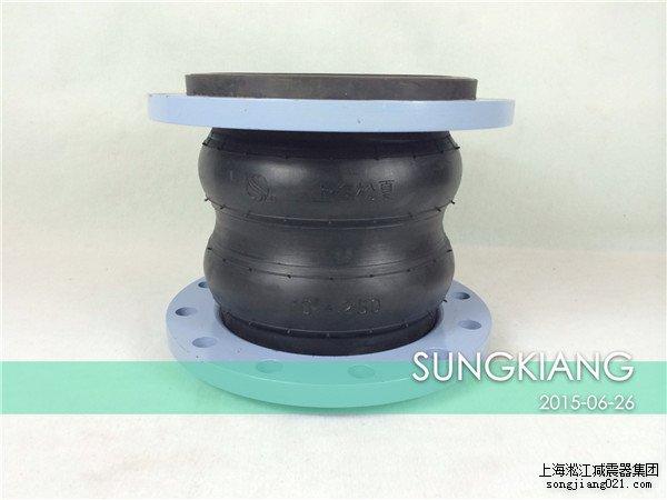 DN250双球橡胶接头,上海DN250双球橡胶接头,淞江DN250双球橡胶接头