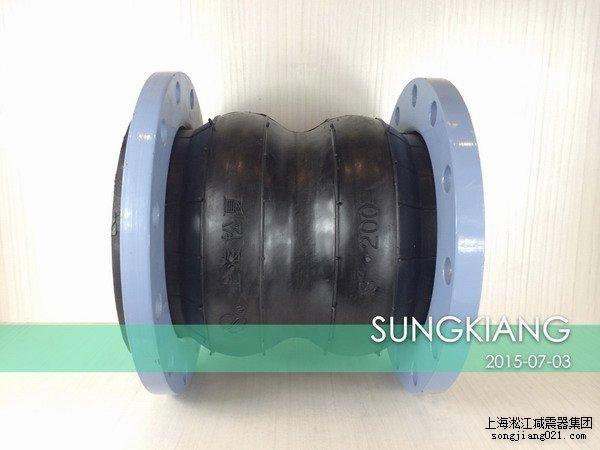 DN200双球橡胶接头,上海DN200双球橡胶接头,淞江DN200双球橡胶接头
