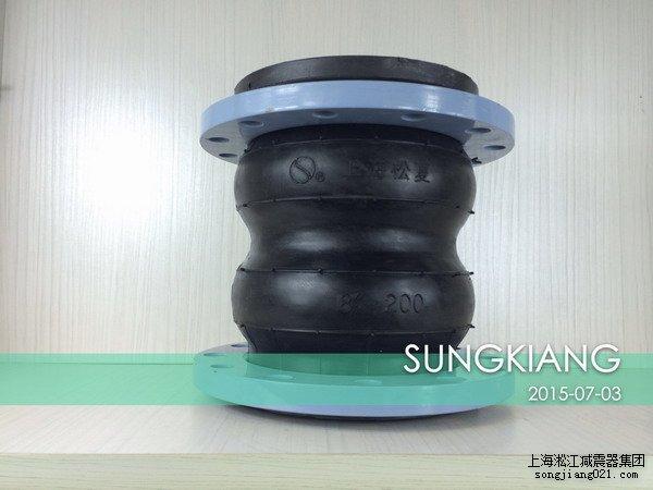DN200mm双球体橡胶软