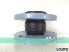 DN50单球体可曲绕橡胶