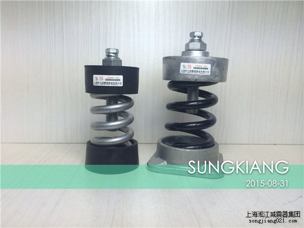 淞江JL型弹簧减震器