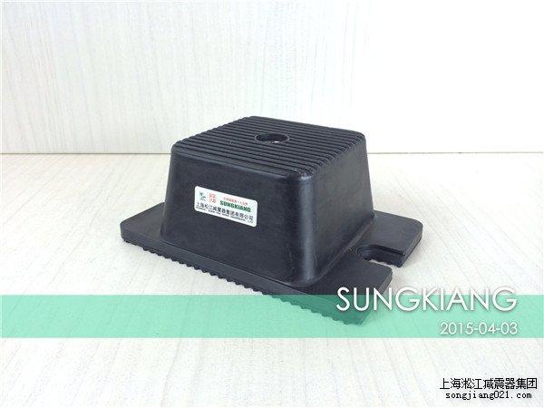 淞江JDF型橡胶减震器