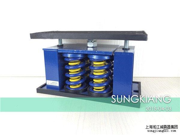 空调机组淞江弹簧减震器