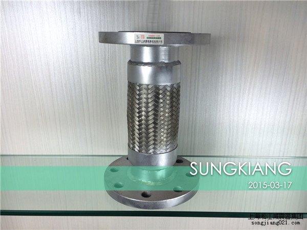 金属软管,上海金属软管,淞江金属软管