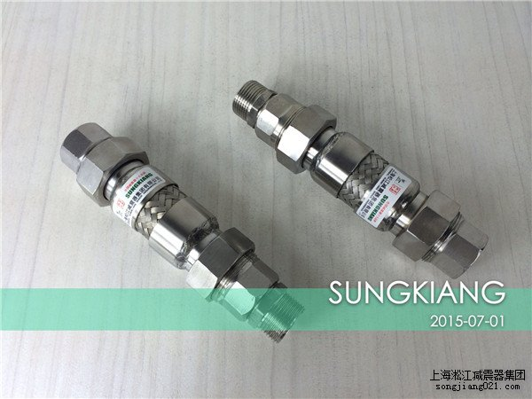 非标金属软管,上海非标金属软管,淞江非标金属软管