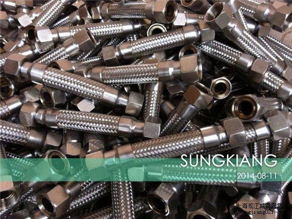 内丝活螺母金属软管,上海内丝活螺母金属软管,淞江内丝金属软管
