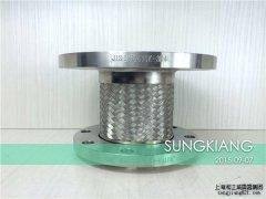 异径金属软管|上海淞江异径金属软接头