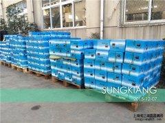上海淞江耐酸碱橡胶柔性接头正在发货