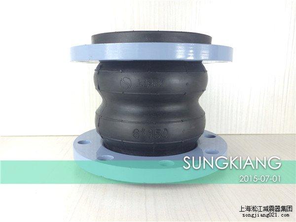 KST-F型双球体橡胶防震接头厂家,KST-F型双球体橡胶防震接头价格