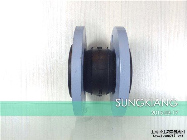 DN65单球橡胶接头,上海DN65单球橡胶接头,淞江DN65单球橡胶接头