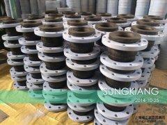 任城区车间橡胶接头型号|上海松江橡胶柔性软接头