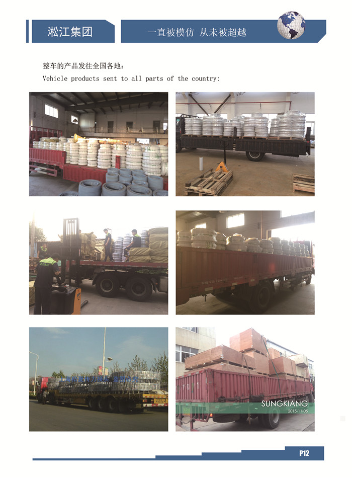 上海淞江减震器集团有限公司发货照片