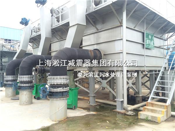 泰兴橡胶软连接,滨江橡胶软连接,污水处理厂橡胶软连接