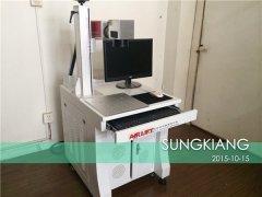 金属软管激光检测仪
