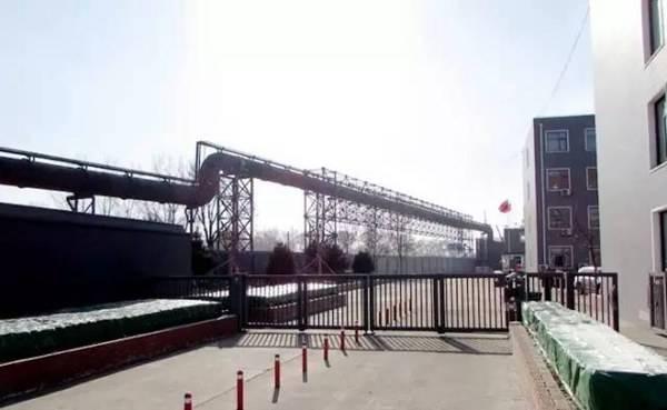 【新兴隆钢铁有限公司】配套金属