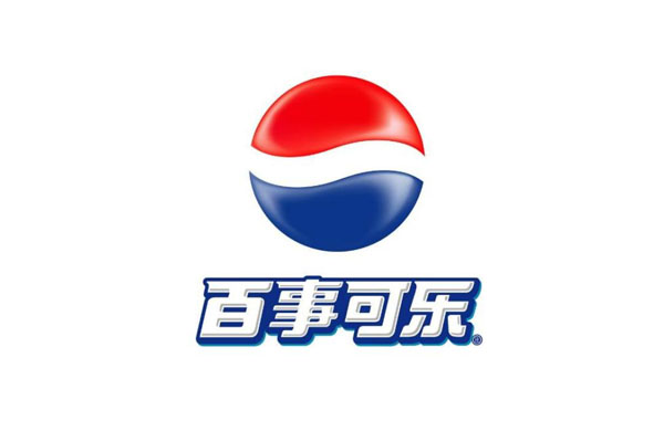 <strong>【杭州百事可乐饮料公司】三元乙</strong>