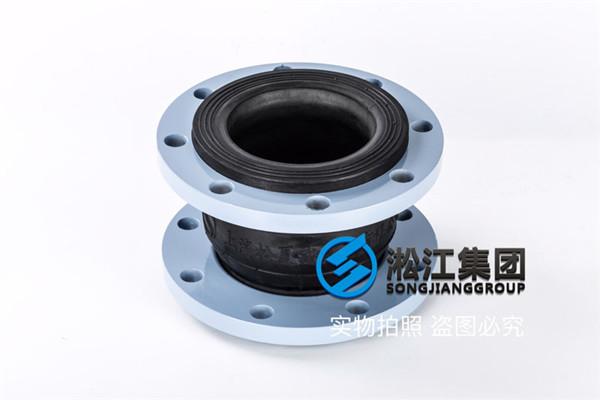 <strong>【贵州光照水电站】DN65耐油橡胶</strong>