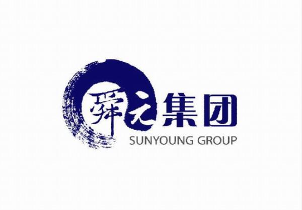 <strong>舜元产业园扩建项目减震器合同</strong>