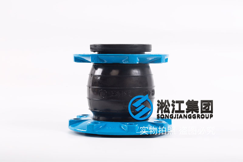 KYT型球墨铸铁同心异径橡胶补偿器产品图