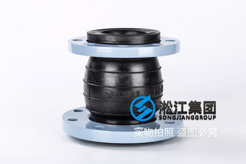 KYT型碳钢法兰同心异径橡胶补偿器产品图