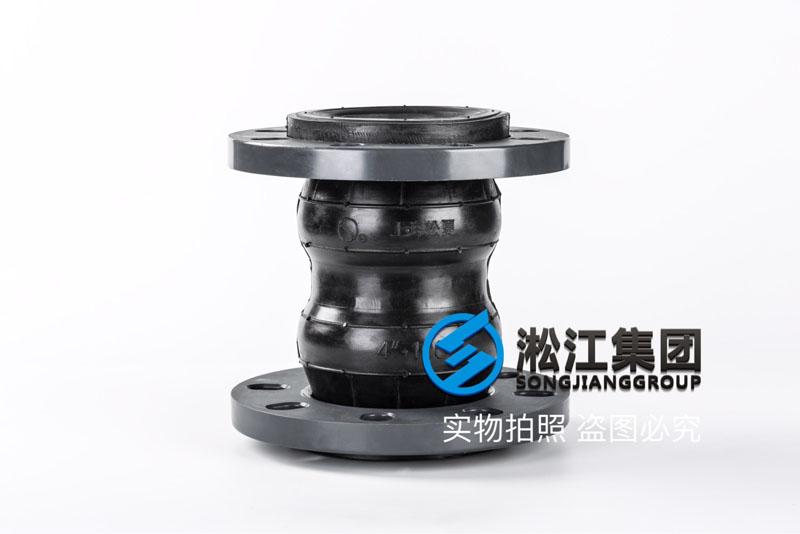 KST-F型PVC法兰双球橡胶软接头