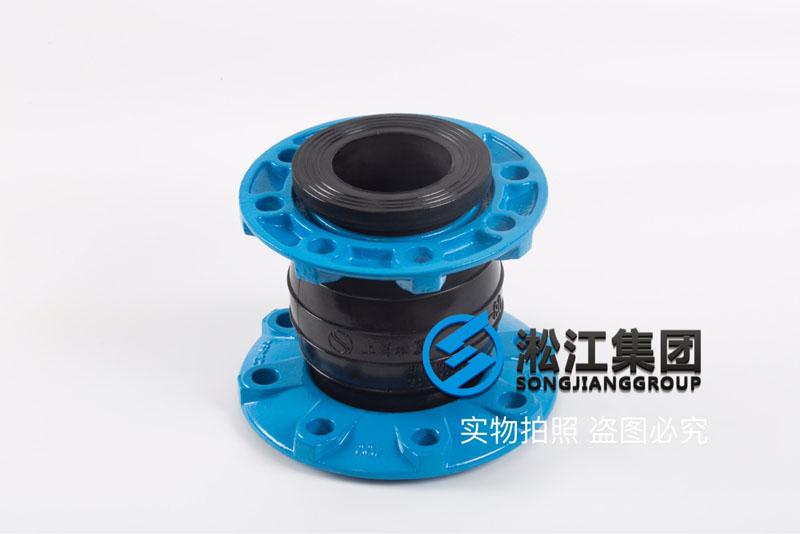 KYT型球墨铸铁同心异径球形橡胶软接头产品图